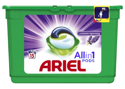 Ariel Caps x15 Lavander