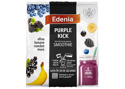 Purple Kick edenia
